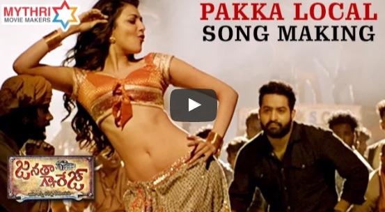 Pakka Local Song Making From Janatha Garage