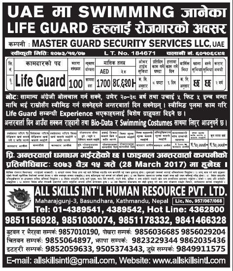 Jobs in UAE for Nepali, Salary Rs 48,620
