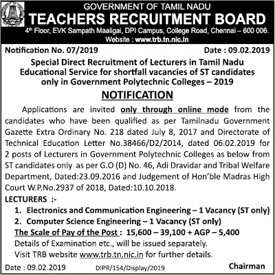 TRB Special Direect Recruitment of Lecturers and Asst Professors 2019