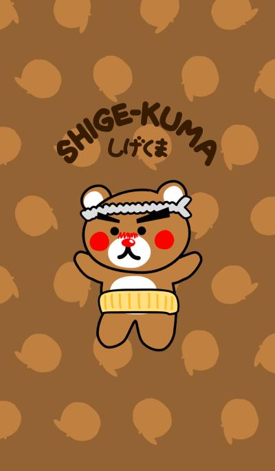SHIGE-KUMA