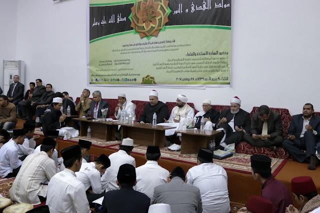 Sambut Maulid 2000 Mahasiswa Indonesia Gemakan Shalawat Di Mesir
