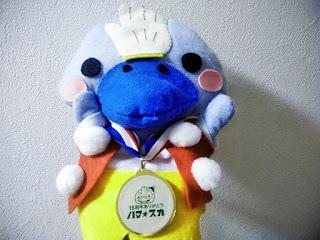 ハマ☆スカ15周年記念メダル