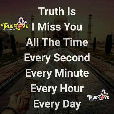 I Miss You😔