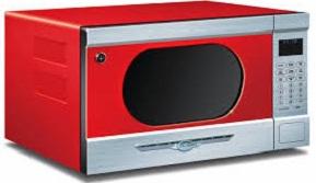 Microwave murah