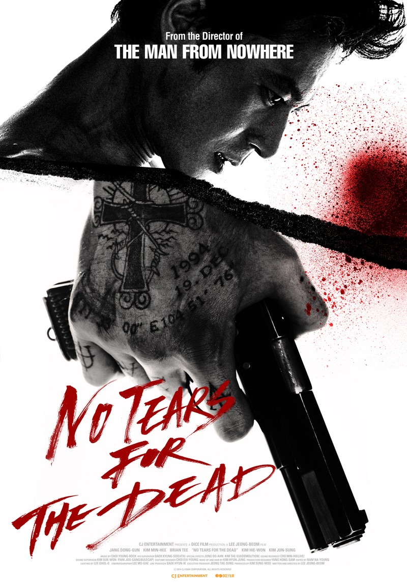 No Tears for the Dead 2014 - Full (HD)