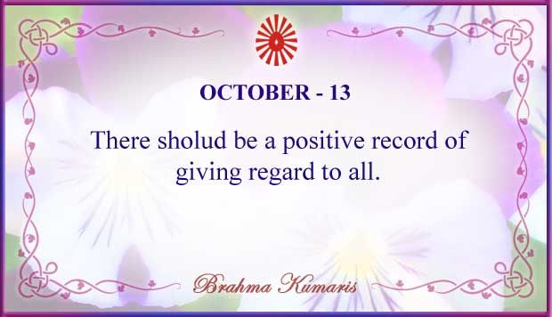 Thought For The Day October 13