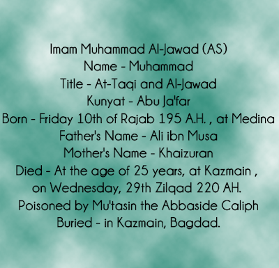 Hazrat Imam Muhammad Taqi As