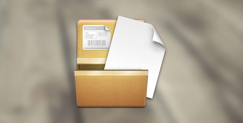 gambar ilustrasi File zip