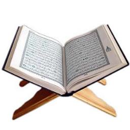 metode-cara-mudah-dan-cepat-menghafal-al-qur-an-30-juz