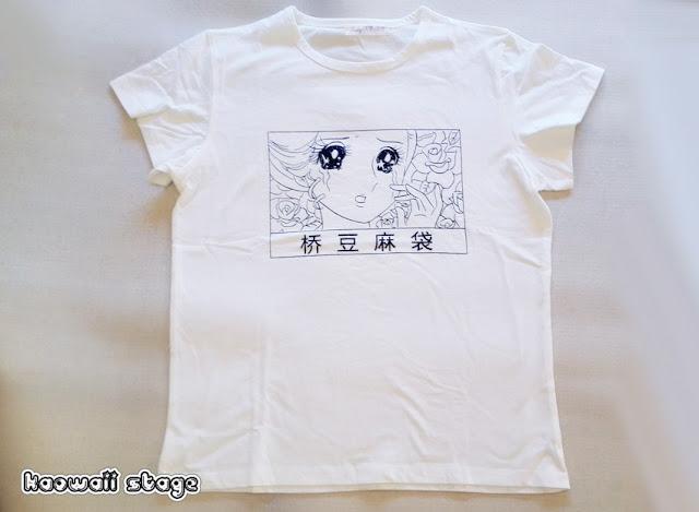 harajuku fashion kawaii