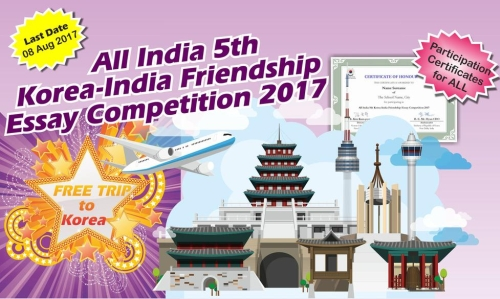 all th korea friendship essay competition  all 5th korea friendship essay competition 2017