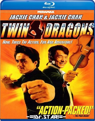 Twin Dragons 1992 BRRip 900MB 720p UNCUT Dual Audio Watch Online Full Movie Download bolly4u