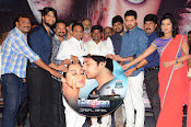 prathikshanam audio release photos-thumbnail-20