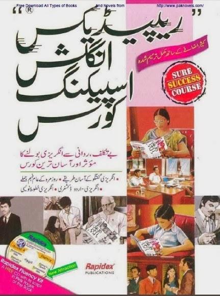 Rapidex English Speaking Course in Urdu Pdf Book
