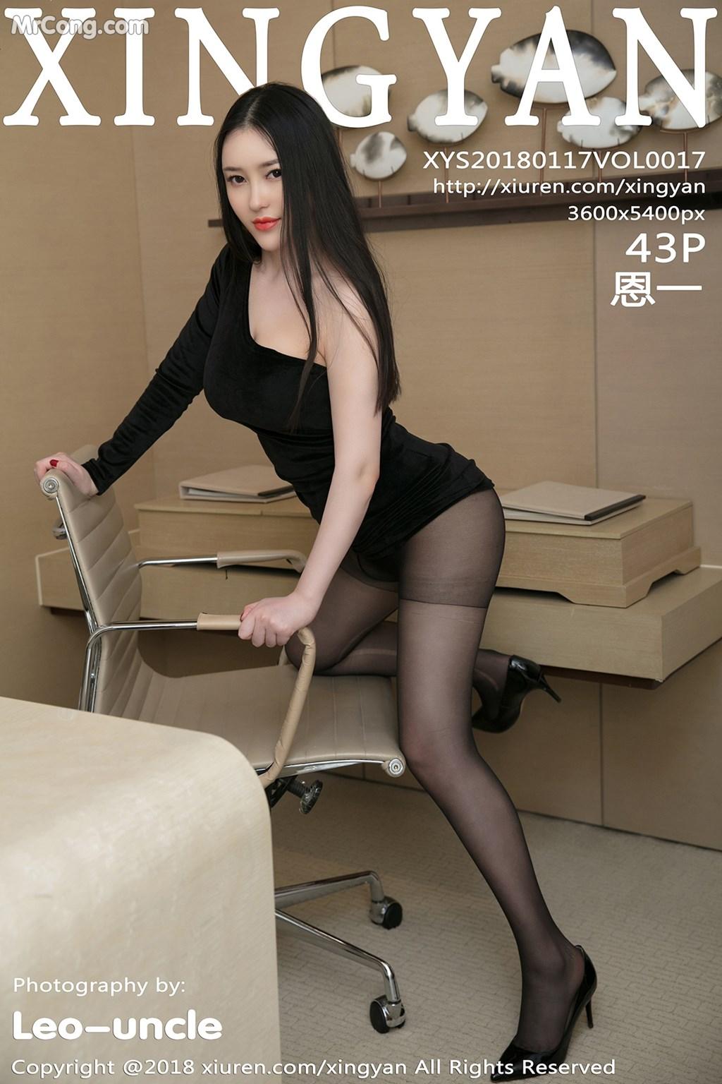 XingYan Vol.017: Người mẫu En Yi (恩一) (44 ảnh)