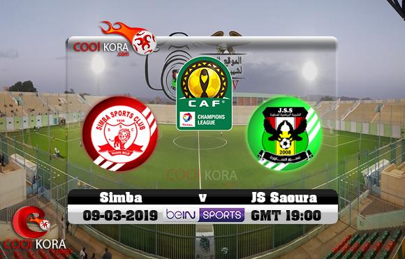 مشاهدة مباراة شبيبة الساورة وسيمبا اليوم 9-3-2019 دوري أبطال أفريقيا