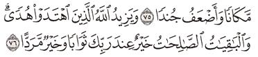 Tafsir Surat Maryam Ayat 76, 77, 78, 79, 80