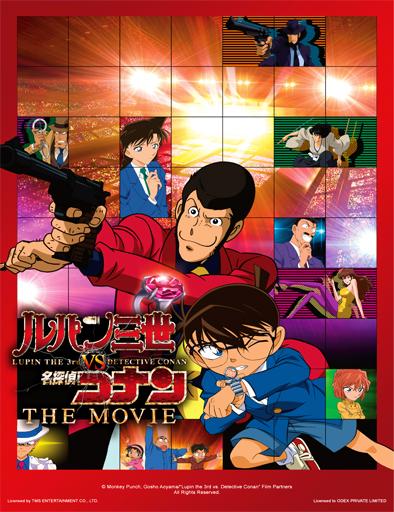 Ver Lupin III vs. Detective Conan: La película (2013) Online