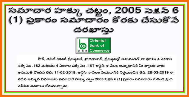 Oriental Bank of Commerce is an India