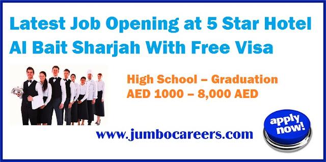5 Star Hotel Al Bait Sharjah