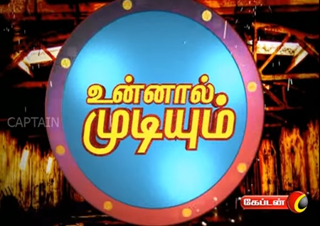 Unnal Mudiyum | Game | Anchors | Fun Game With Anchors | Tamil New Year Special