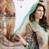 Amna Ismail Semi-Stitched Lawn Collection 2015-16 For women