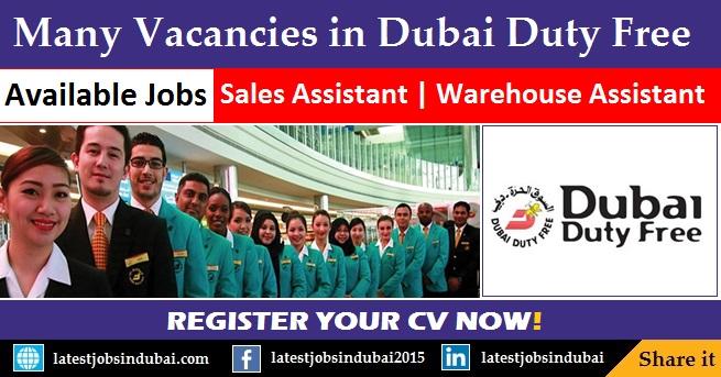 Dubai Duty Free Careers and Job Vacancies