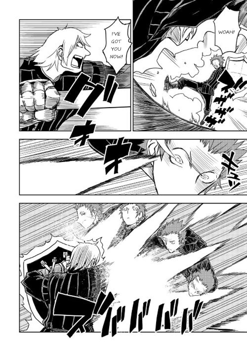 Isekai Tensei Soudouki - Chapter 16