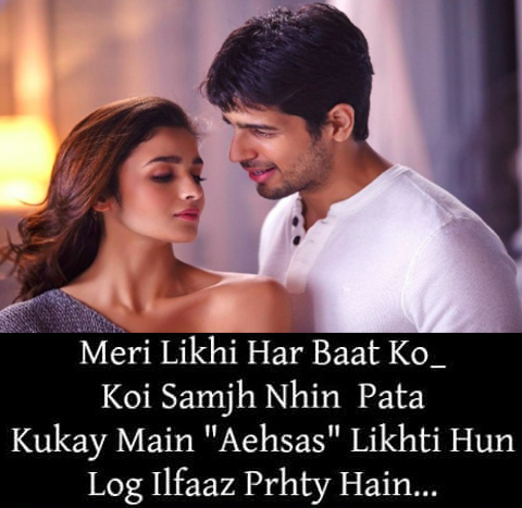Emotional Hindi Love Shayari for Lovers