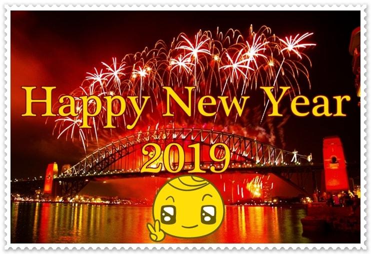 happy new year 2019 wishes photos, happy new year quotes, happy new year images hd, qoutes of new year, new year status, new year wishes messages