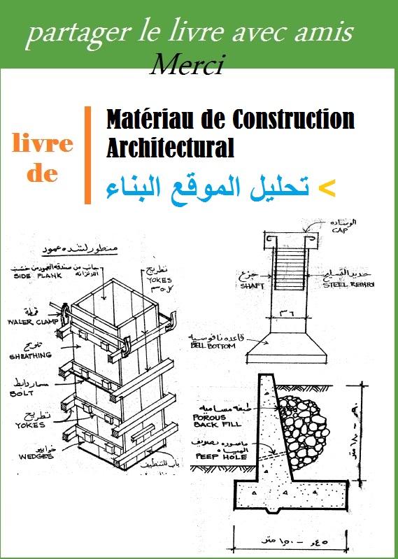 Le Matriau De Construction Architectural Arab Pdf  Book  Batiment