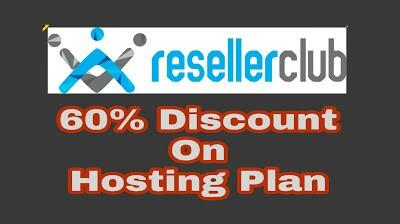 ResellerClub Hosting Discount