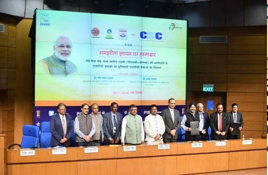 Pradhan mantri ujjwala yojana | CSC will become a gas distributor center | apply Pradhan Mantri Ujjwala Yojana for CSC