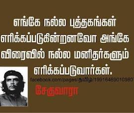 Che Guevara Tamil Pdf