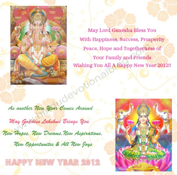 Ganpati Blessing Quotes: Happy New Year 2012 From Hindu Devotional Blog