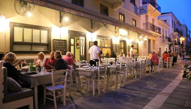 Οι τουρίστες που επισκέπτονται το Ναύπλιο ποια φαγητά προτιμούν;
