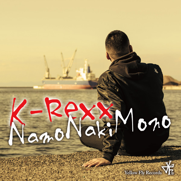 [Single] K-Rexx – NAMONAKIMONO (2016.03.18/MP3/RAR)