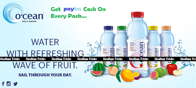 Paytm Ocean Fruit Water Offer - Get Assured 20 Rs Paytm Cash And WIn Chance to Go Disney Land