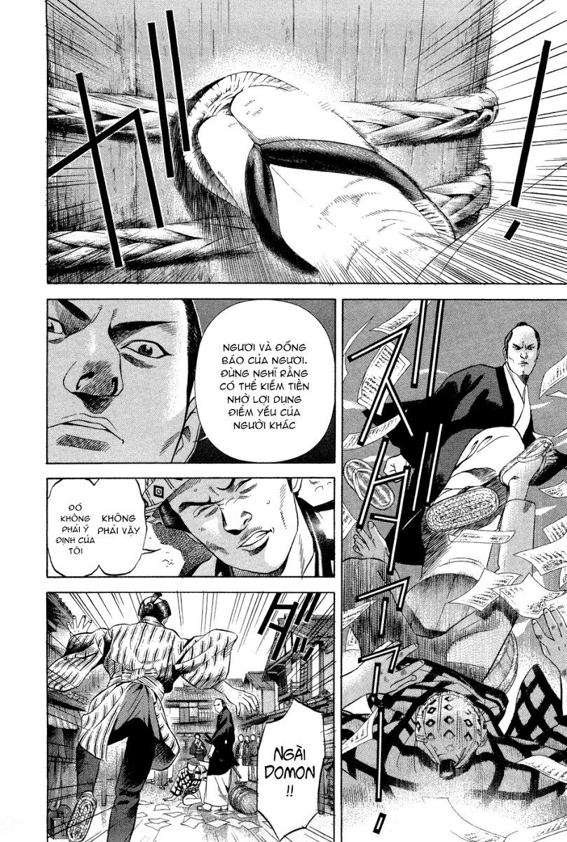 Yamikagishi chap 9 trang 23