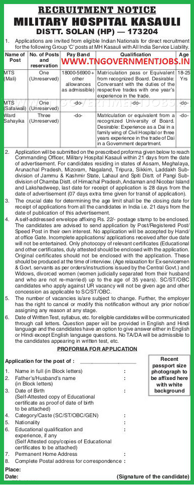 Applications invited for MTS Post in Military Hospital Kasauli