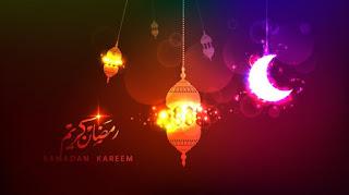 رمضان كريم 2018