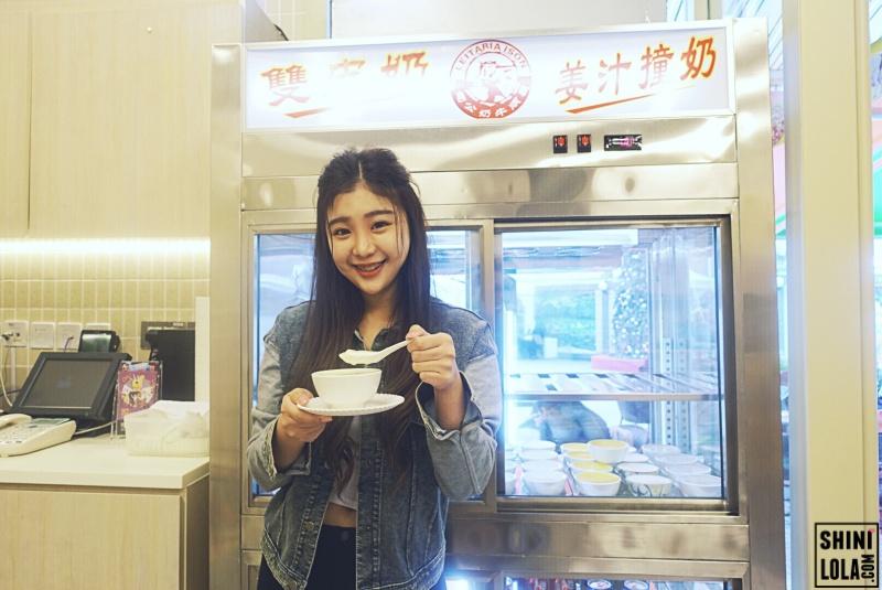 Leitaria I Son 義顺牛奶公司