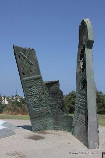 ישראל בתמונות: אנדרטת סטרומה ומפקורה באשדוד