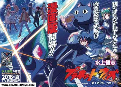 rekomendasi daftar anime terbaik rilis musim summer 2018 lengkap