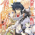 isekai shihai no skill taker zero kara hajimeru dorei harem, Chapter 2: Kemampuan Penjarahan
