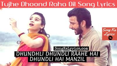 tujhe-dhoond-raha-dil-lyrics-kaashi-2018-sharman-johsi