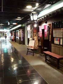 Food Hall in Umeda Sky Building in Osaka Japan