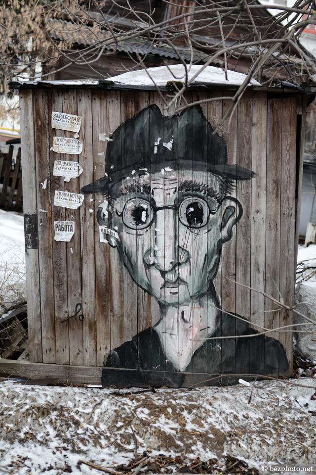 Graffiti Nizhny Novgorod