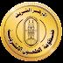 موعد فتح باب الطعون للثانوية الأزهرية الدور الثاني 2017