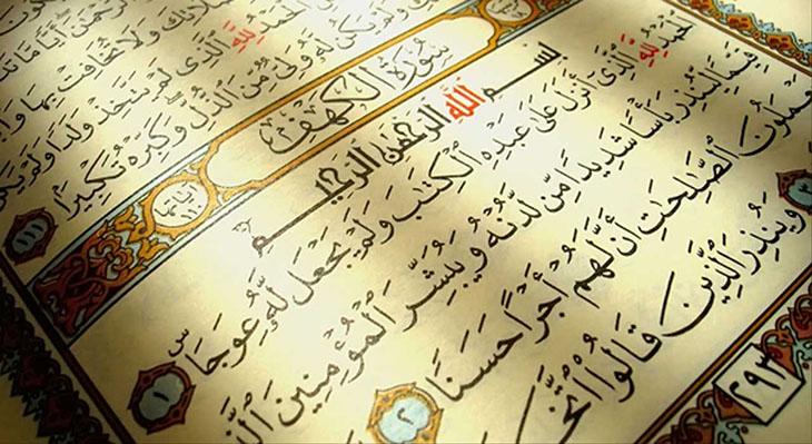 K, din, islamiyet, Kur'andaki çelişkiler, Kuran çelişkileri, Kur'andaki sayısal hatalar,Kur'ana göre kaç tane cennet var,Başka dinden olanlar cennete girebilir mi?,Hesap gününde şefaat,Kötülük Allah'tan mıdır?,Allah'ın velisi,Allah sözünden döner mi?